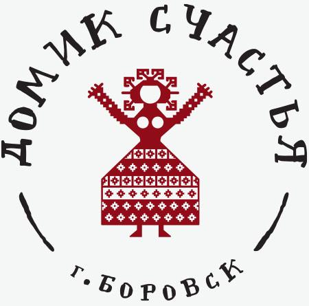 «Домик Счастья», г. Боровск