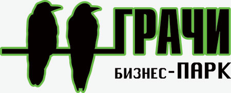 Бизнес-Парк «ГРАЧИ», Калужская обл.