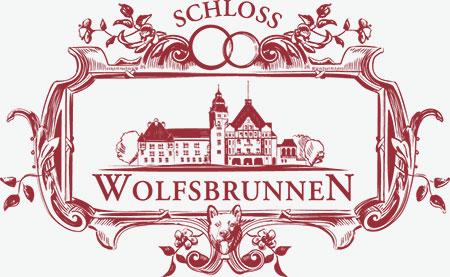 Отель «Schlosshotel Wolfsbrunnen», Германия