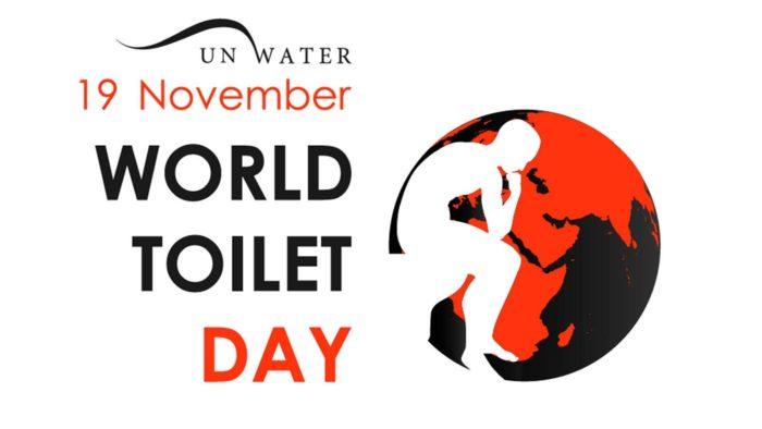 19 ноября – Всемирный день туалета