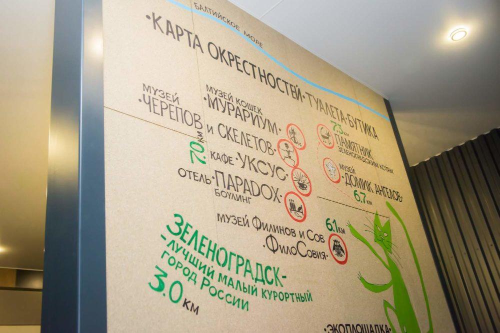 Три запуска на Экоплощадке «Зеленый КОТ»