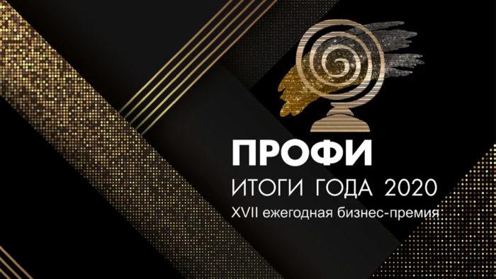 Первая награда Экоплощадки «Зеленый КОТ»