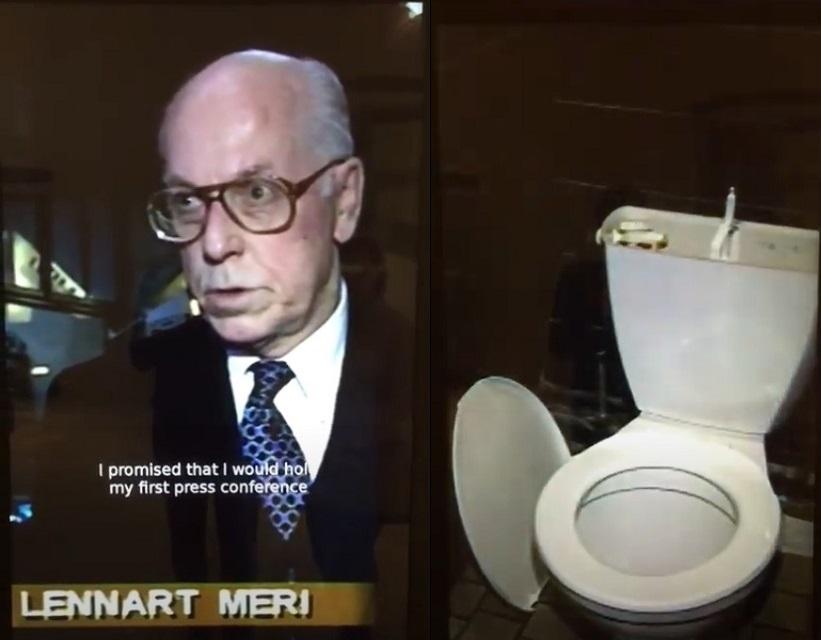 Изменения в стране начинаются… с туалета!